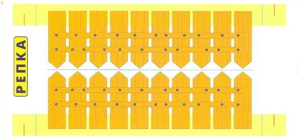 Забор из картона своими руками для поделки 12